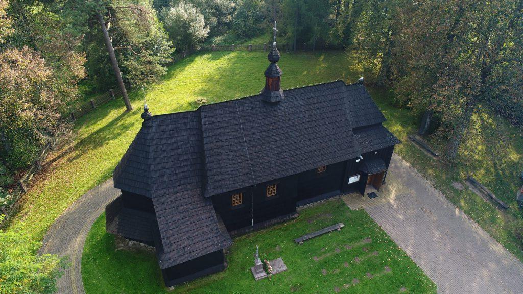 Cerkiew Ustianowa Górna
